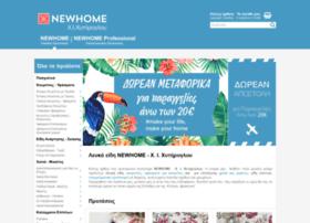 d257ce9b585 newhome.com.gr at WI. Λευκά είδη NEWHOME-Χ. Ι. Χυτήρογλου