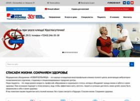 Newhospital.ru thumbnail