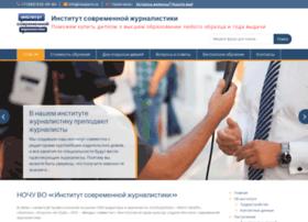 Newjourn.ru thumbnail