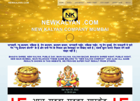 Newkalyan.com thumbnail