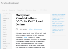 Newkambikathakal.com thumbnail