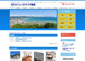 Newkawatou.jp thumbnail