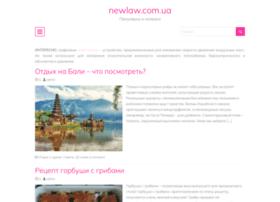 Newlaw.com.ua thumbnail