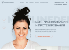 Newlinedent.ru thumbnail