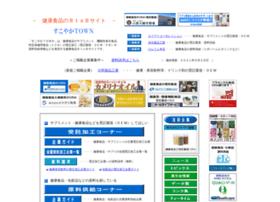 Newmagazine.ne.jp thumbnail
