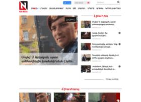 Newmedia.am thumbnail