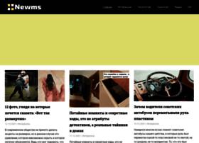 Newms.ru thumbnail