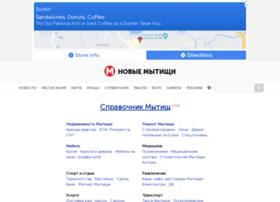 Newmyt.ru thumbnail