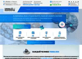 Newneuro.ru thumbnail