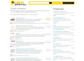 Newotzyv.ru thumbnail