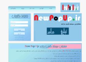 Newpopup.ir thumbnail
