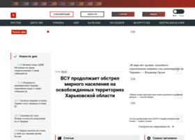 News-front.info thumbnail