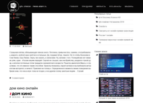 News-islam.ru thumbnail