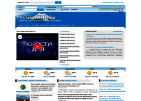 News-kbr.ru thumbnail