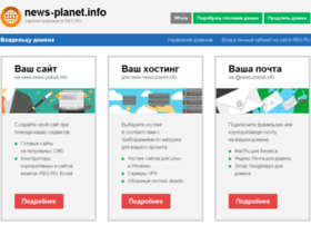News-planet.info thumbnail