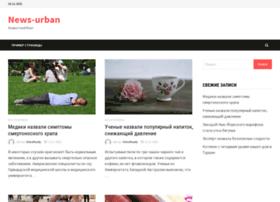 News-urban.ml thumbnail
