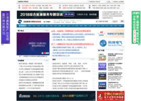 News.bjx.com.cn thumbnail