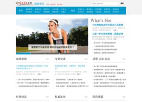 News.familydoctor.com.cn thumbnail