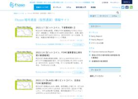 News.fxcoin.jp thumbnail