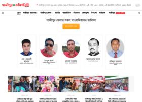 News.gazipur.online thumbnail
