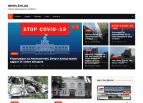 News.km.ua thumbnail