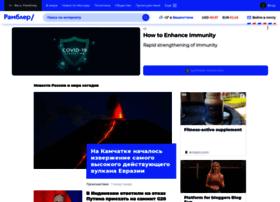News.rambler.ru thumbnail