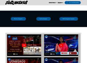 News.suddimahithi.com thumbnail
