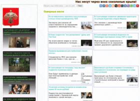 News11region.ru thumbnail