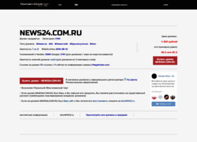 News24.com.ru thumbnail