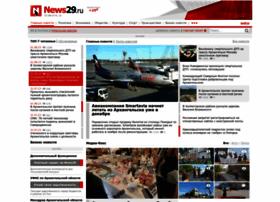 News29.ru thumbnail