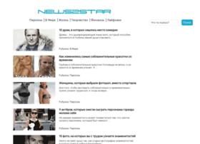 News2star.ru thumbnail