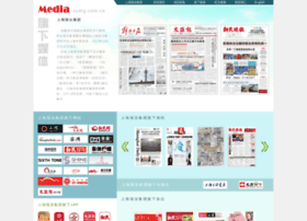News365.com.cn thumbnail