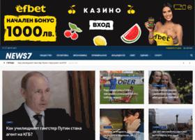 News7.eu thumbnail
