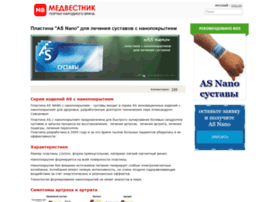 News707.ru thumbnail