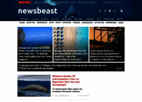 Newsbeast.gr thumbnail