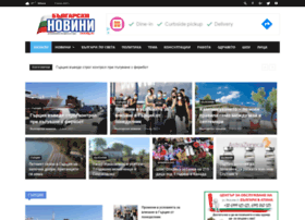 Newsbg.eu thumbnail