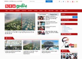 Newsbulletin.info thumbnail