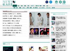 Newscafe.ne.jp thumbnail