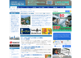 Newsclip.be thumbnail