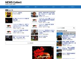 Newscollect.jp thumbnail