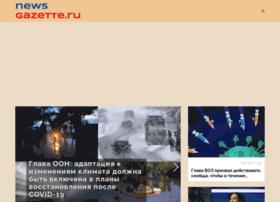 Newsgazette.ru thumbnail