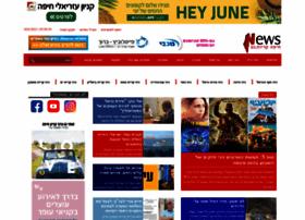 Newshaifakrayot.net thumbnail