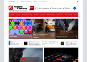 Newsinten.ru thumbnail