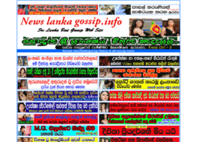 ... , sinhala lanka, online tv, actress goaaip news, sinhala news,lank