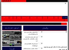 Newsmart.com.pk thumbnail