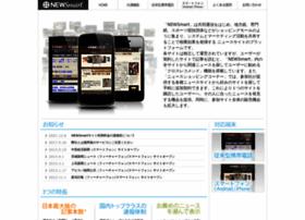 Newsmart.jp thumbnail