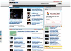 Newsme.com.ua thumbnail