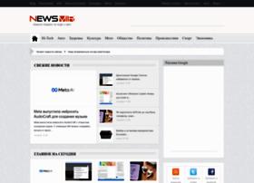 Newsmir.info thumbnail