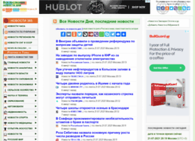 Newsnovosti.ru thumbnail