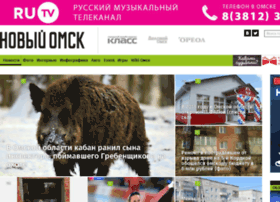 Newsomsk.ru thumbnail